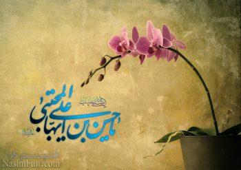 ولادت امام حسن علیه السلام