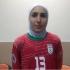 بیوگرافی فاطمه اعتدادی ماشین گلزنی تیم فوتسال بانوان ایران