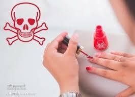 سه ماده خطرناک در لاک ناخن چیست ؟