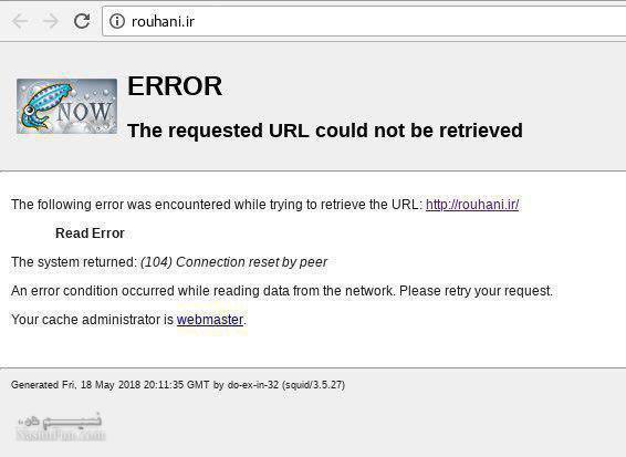 سایت حسن روحانی مورد هجوم سایبری قرار گرفت