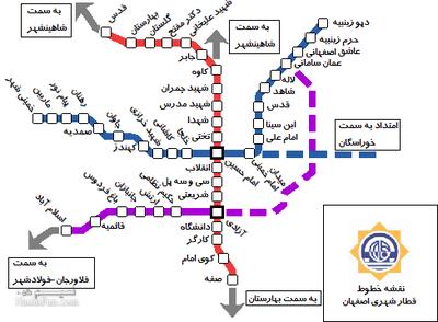 نقشه خطوط مترو اصفهان