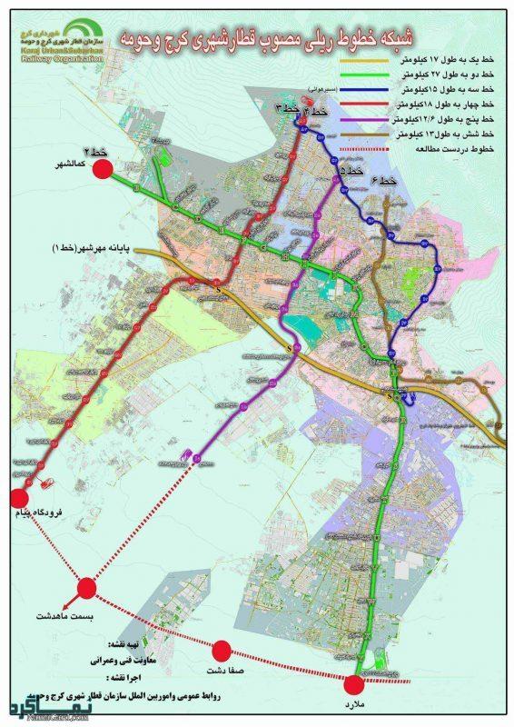 نقشه مترو کرج + راهنمای ساعات حرکت قطارهای مترو کرج