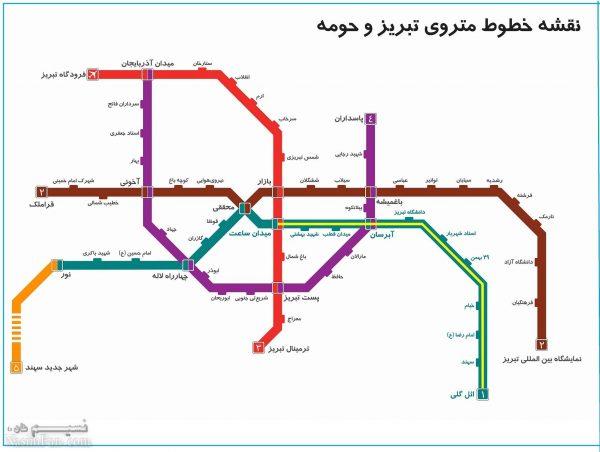 نقشه مترو تبریز + ساعات حرکت قطارها