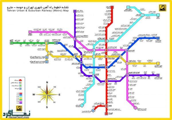نقشه مترو تهران 98 + جزئیات خطوط 1-7 مترو تهران و ساعت حرکت قطارها