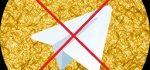 گزارش تحلیلی بررسی امنیت و رعایت حریم خصوصی تلگرام طلایی