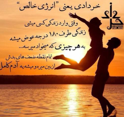 عکس پروفایل پسرونه متولدین خرداد