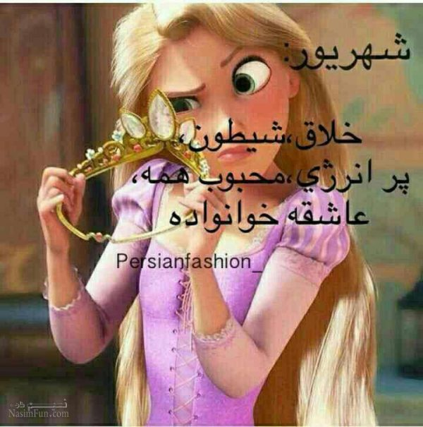 عکس نوشته دخترونه متولدشهریور