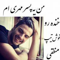 عکس پروفایل پسرانه متولدین مهر + عکس نوشته و شعر