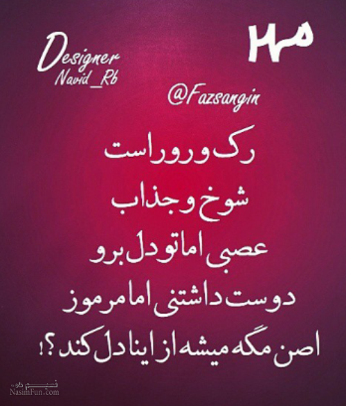 عکس پروفایل دخترونه متولدین مهر