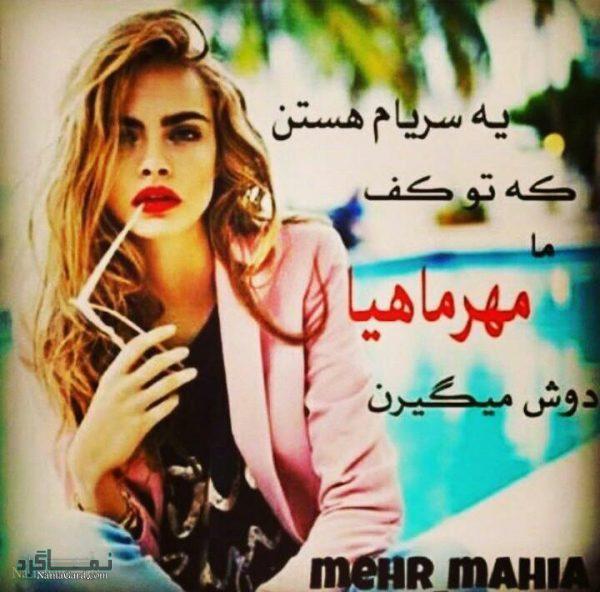 عکس پروفایل دخترونه متولدین مهر + عکس نوشته و شعر