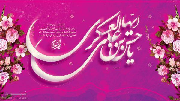 عکس پروفایل مذهبی ولادت امام حسن عسکری