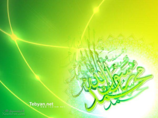 عکس نوشته تولدحضرت محمد