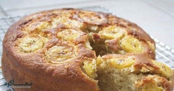 طرز تهیه کیک موزی خوش عطر