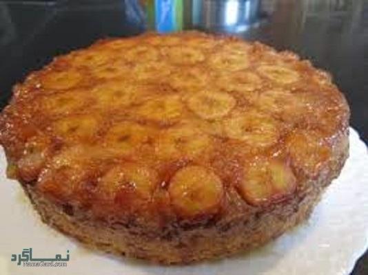کیک موزی خوش عطر