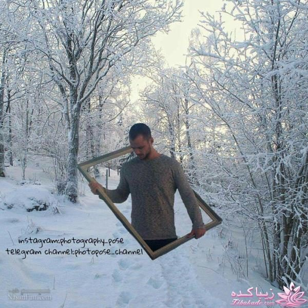 عکس نوشته پسرونه خاص زمستانی