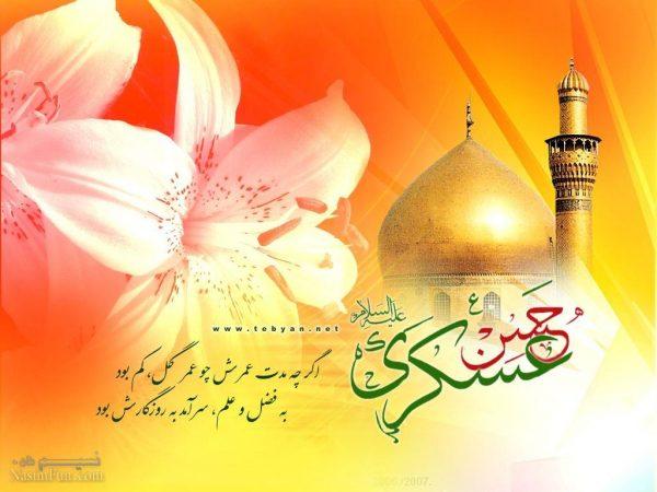 عکس پروفایل تولدامام حسن عسکری