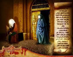 شهادت مسلم بن عقیل