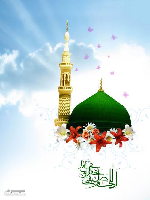 عکس پروفایل تولدحضرت محمد