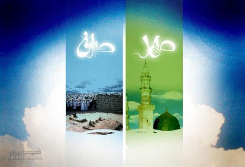 عکس نوشته ولادت حضرت محمد