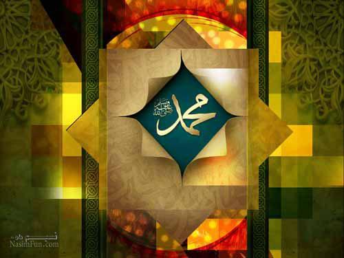 عکس پروفایل ولادت حضرت محمد خاص
