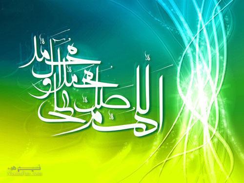 عکس نوشته ولادت حضرت محمد خاص
