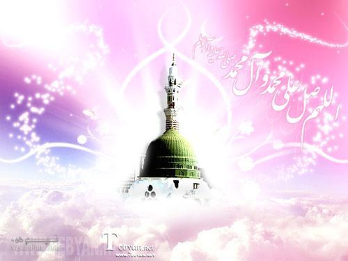 عکس پروفایل مذهبی ولادت حضرت محمد