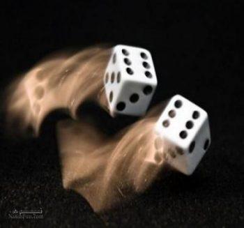 تعبیر خواب تاس - معنی قمار بازی در خواب چیست؟