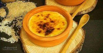 طرز تهیه پودینگ برنج مقوی + تزیین