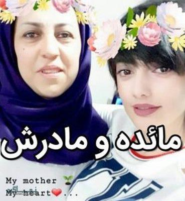 مائده هژبری و مادرش