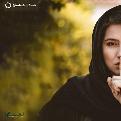 بیوگرافی مونا کرمی بازیگر نقش شیوا در حوالی پاییز + تصاویر او و همسرش