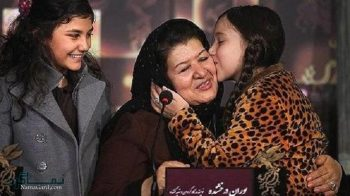 بیوگرافی پوران درخشنده کارگردان + تصاویر او و خانواده اش