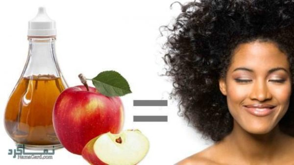 خواص سرکه سیب برای مو