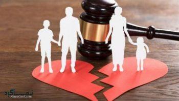 تعبیر خواب طلاق | طلاق گرفتن و جدایی در خواب چه تعبیری دارد؟