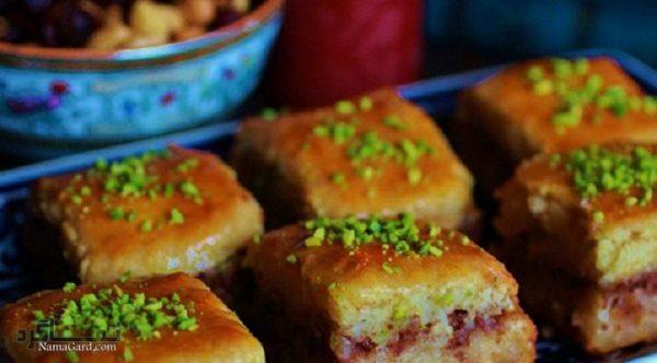 طرز تهیه کیک باقلوا مجلسی + تزیین