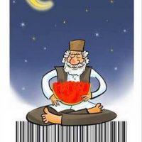 عکس پروفایل کارتونی شب یلدا – شب چله