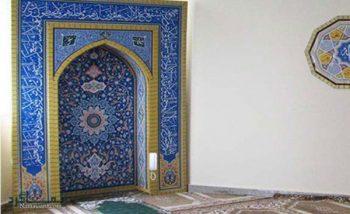 تعبیر خواب محراب - دیدن محراب مسجد در خواب چه تعبیری دارد؟