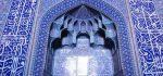 تعبیر خواب محراب – دیدن محراب مسجد در خواب چه تعبیری دارد؟
