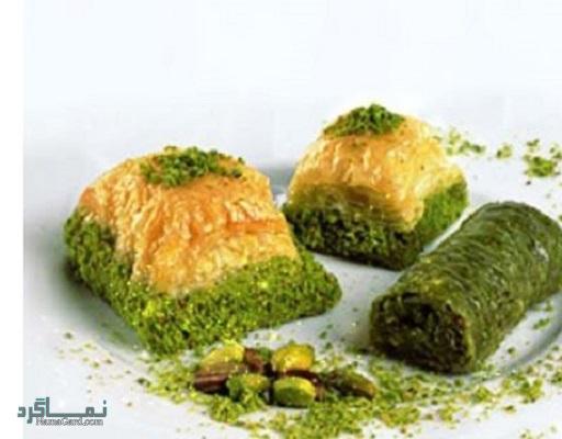 طرز تهیه باقلوا پسته + تزیین