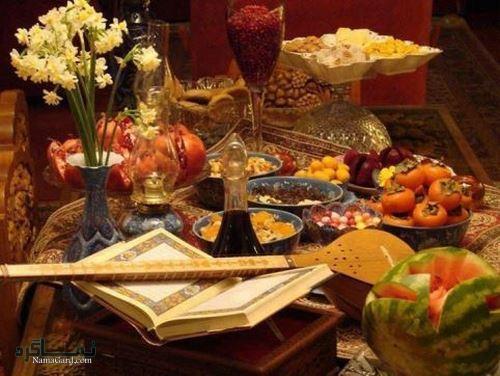 مراسم جشن یلدا و 60 مدل تزیین سفره شب یلدا