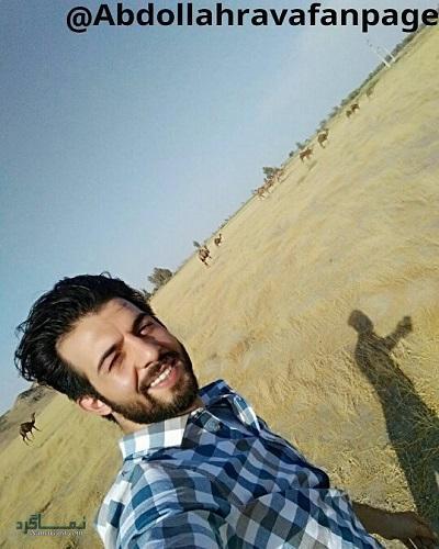 بیوگرافی عبدالله مجری تلویزیون + تصاویر او و همسرش