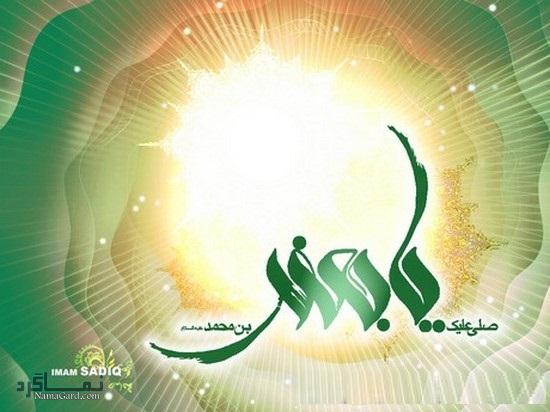 عکس پروفایل برای ولادت امام جعفر صادق (ع) با تِم سبز رنگ + پیامک تبریک