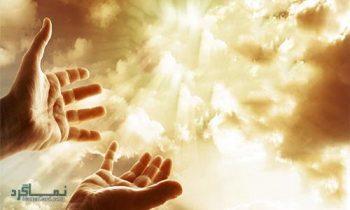 تعبیر خواب دعا کردن - دعا خواندن در خواب چه معنایی دارد؟