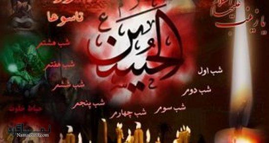 عکس پروفایل ولادت حضرت ابوالفضل العباس با پس زمینه قرمز