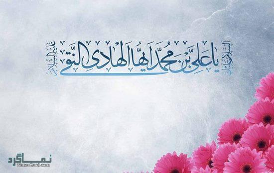 57 عکس پروفایل و عکس نوشته تبریک ولادت امام علی (ع) با رنگ قرمز
