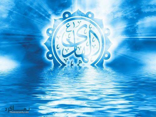 عکس پروفایل تولد امام هادی یا امام علی النقی