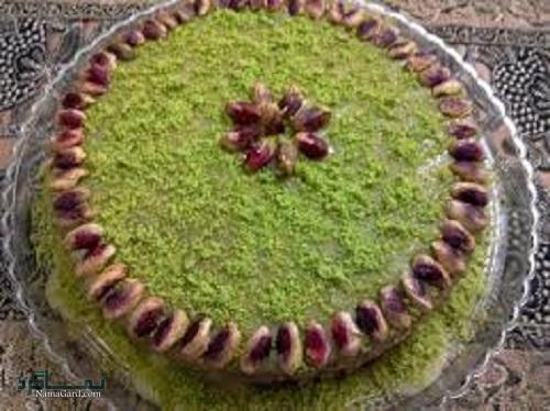دستور تهیه کیک پسته مجلسی