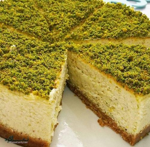 چیز کیک پسته لذیذ