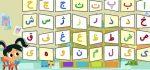 تعبیر خواب الفبا + تعبیر خواب یاد دادن و یاد گرفتن حروف الفبا