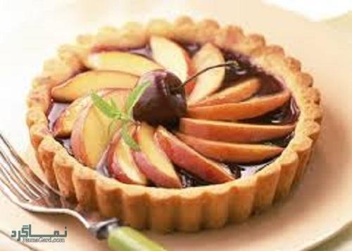 نحوه پخت تارت سیب خوشمزه + فیلم آموزشی