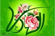 عکس پروفایل میلاد امام هادی + متن و شعر با تم سبز